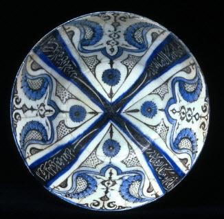 Bowl, 13th century Iran, Seljuk period. The David Collection. Seljuk