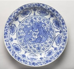 Bowl, 17th century Safavid period. Brooklyn Museum,