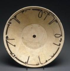 Bowl, Nishapur, Iran, Samanid period. Brooklyn Museum