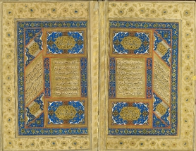 Collected works of Farid al-Din Attar, 15th century Iran. Binding added at a later date. Image: Qalam