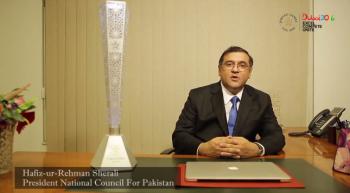 Fanous - Pakistan - Hafiz Sherali