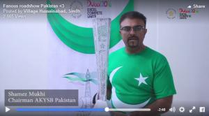 Fanous - Pakistan - Shamez Mukhi