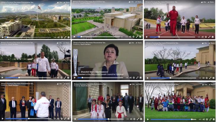 Fanous - Tajikistan - Ismaili Centre, Dushanbe