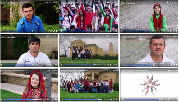 Fanous - Tajikistan - Athletes Dream & Inspire