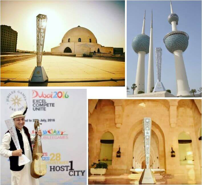 Fanous - UAE, Kuwait & GCC