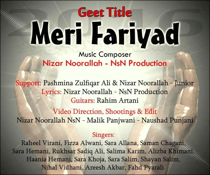 """Meri Fariyaad"" - Devotional Geet by Pakistani Ismaili Artists"