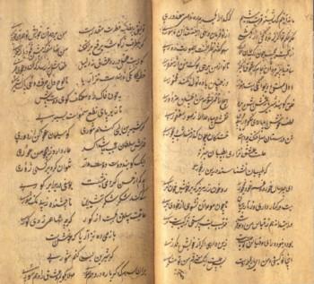 Nizari Quhistani