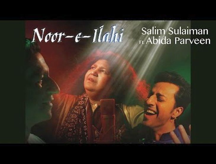 Salim Sulaiman's Collaboration with Abida Parveen: Noor-e Ilahi