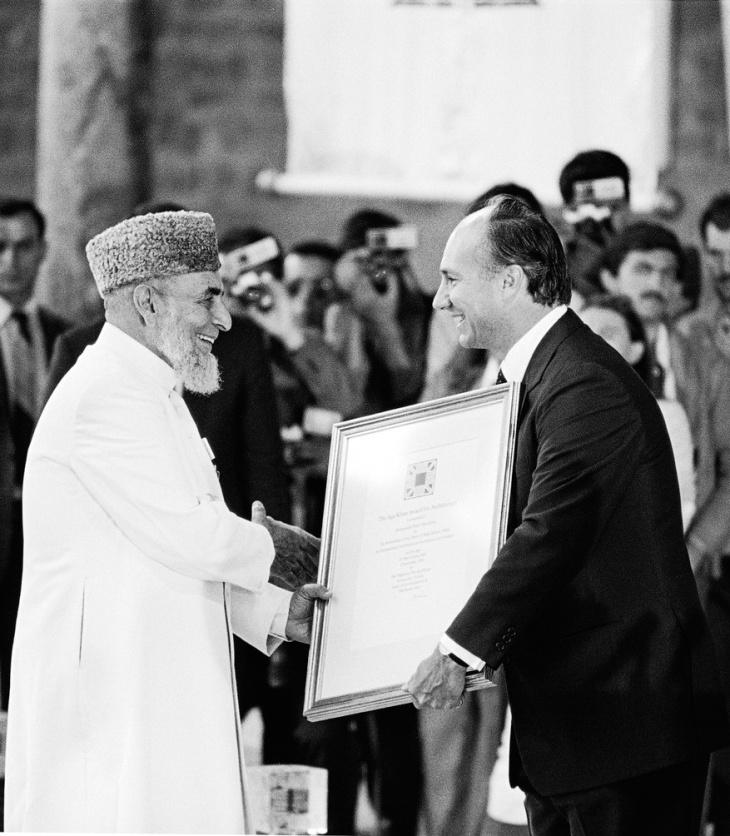 1983 AKAA ceremony