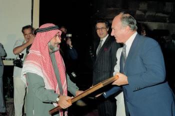 Aga Khan presenting the Architecture Award to Al-Kindi Plaza in Riyadh, Saudi Arabia in Cairo, Egypt, 15 October 1989