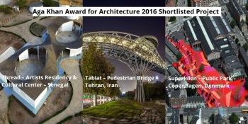 Quiz one: Aga Khan Award for Architecture (AKAA) 2016