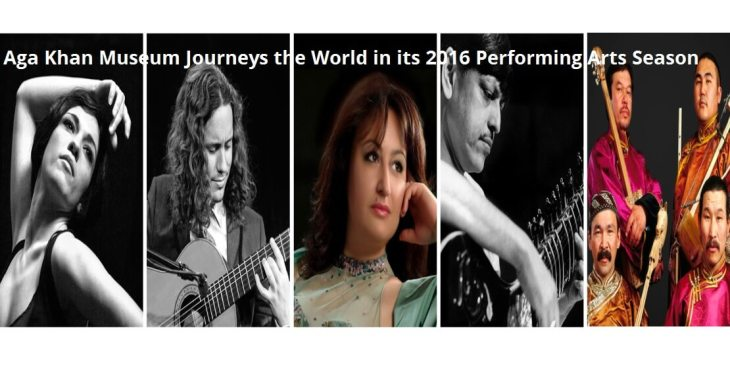 Aga Khan Museum's 2016 Performing Arts Season