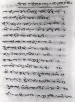 Bujh Niranjan