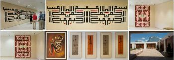 Chris Robart: Ismaili Centre at the Aga Khan Museum Toronto