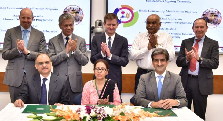 Aga Khan University in Pakistan and USAID sign Partnership Agreement to support Children Education & Nutrition Initiatives