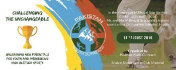 In memory of Muhammad Khayal Baig, father of Mountaineer duo Samina Baig and Mirza Ali: An Inaugural Cricket/Football Tournament