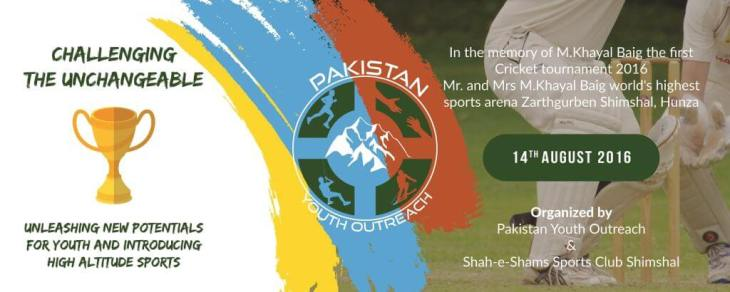In memory of Muhammad Khayal Baig, father of Mountaineer duo Samina Baig and Mirza Ali: An Inaugural Cricket/Football Tournament