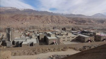 Aga Khan Foundation Stories: Hospital in Bamyan, Afghanistan