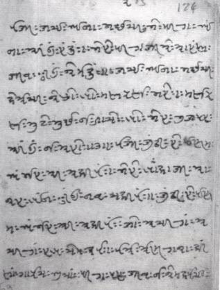 Hun re piasi tere darshan ki, a Ginan attributed to Sayyid Khan. Manuscript dated 1867. Image: Ali Asani/Ecstasy and Enlightenment