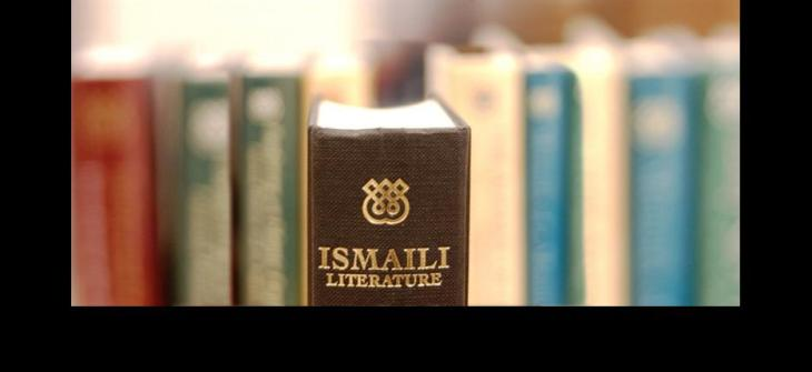 Reading Guide: A Short History of the Ismailis