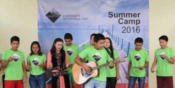 University of Central Asia's Second Successful Summer Camp