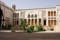 North wing Manouchehri House