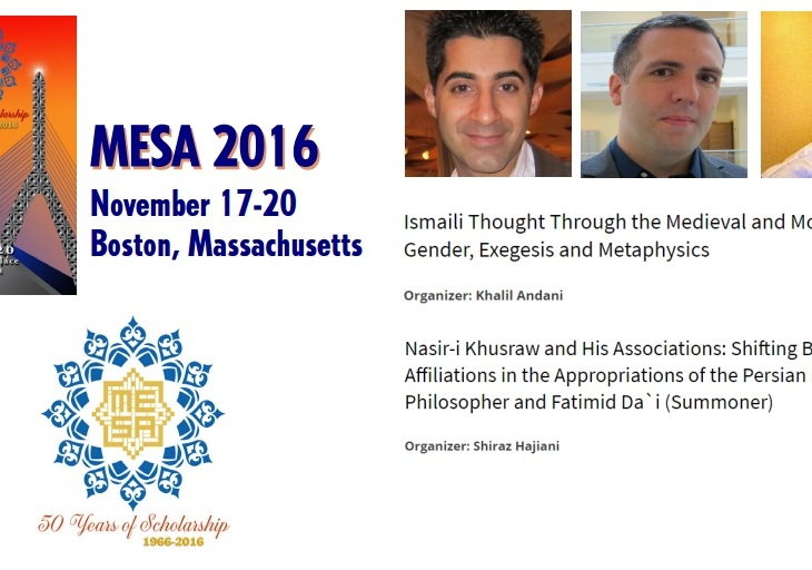 Khalil Andani & Shiraz Hajiani to organize Ismaili Studies Panels at 2016 MESA Conference in Boston