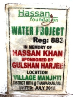 Plaque of the Water Project by Gulshan Harjee