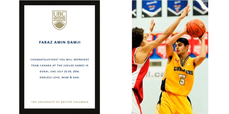 UBC Bookplate from Amin Damji celebrates Dubai Games