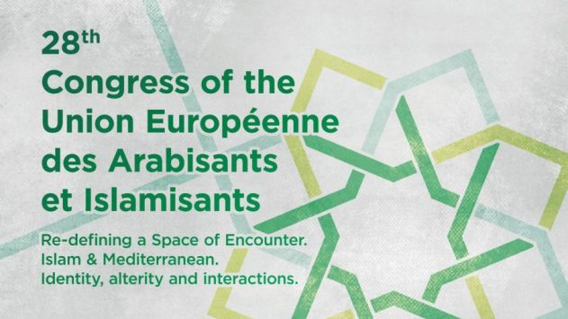 IIS Professors Farhad Daftary and Carmela Baffioni present at the 28th Congress of the Union Europeenne des Arabisants et Islamisants, Palermo, Sicily, September 12 -15, 2016