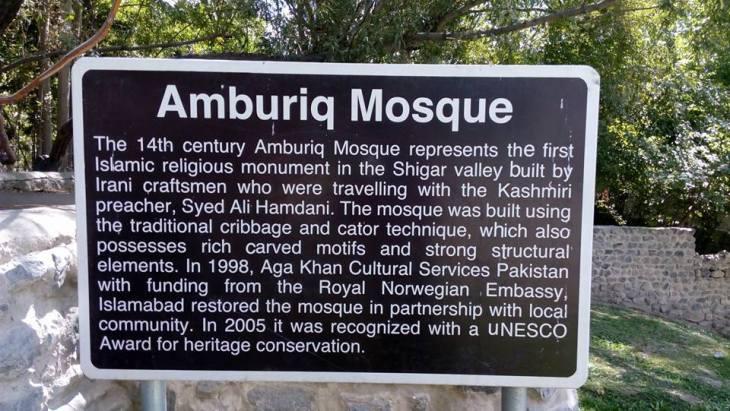 14th century Amburiq Mosque