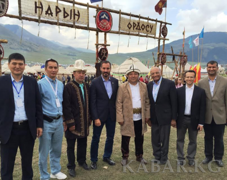 Prince Rahim Aga Khan attends the opening of the Second World Nomad Games in Kyrgyzstan