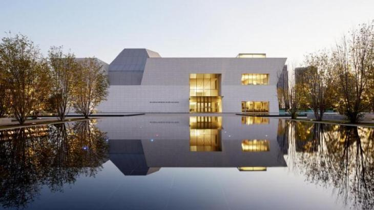 Various Artists: Nuit Blanche Toronto at Aga Khan Museum, Aga Khan Park & Ismaili Center