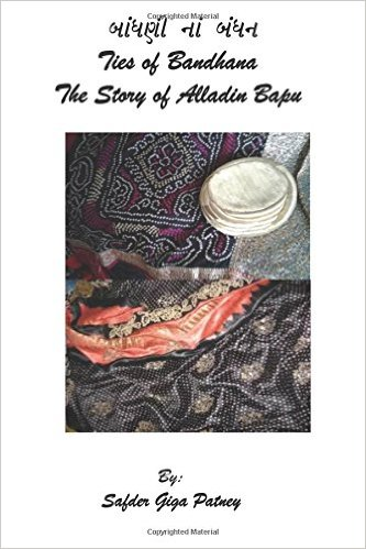 Ties of Bandhana: The Story of Alladin Bapu - Author: Safder Giga Patney