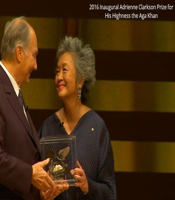 Watch Video Recording: Inaugural Adrienne Clarkson Prize for His Highness the Aga Khan