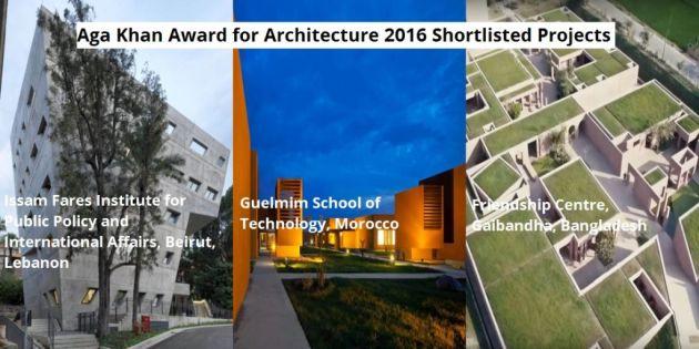 Quiz four: Aga Khan Award for Architecture (AKAA) 2016