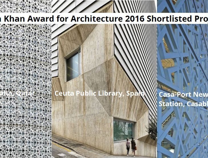Quiz five: Aga Khan Award for Architecture (AKAA) 2016