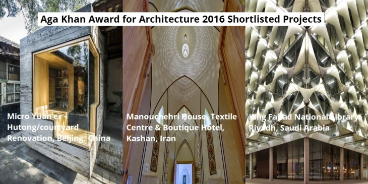 Quiz # 3: Aga Khan Award for Architecture 2016