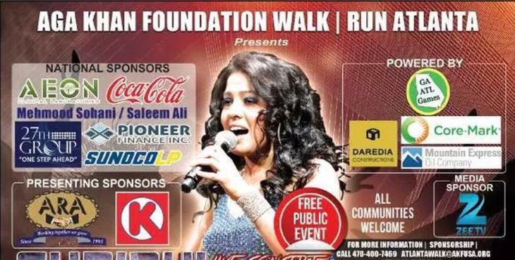 Aga Khan Foundation Atlanta Presents Indian Singer Sunidhi Chauhan Live in Concert on Sunday September 18, 2016