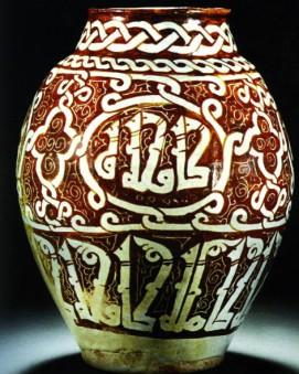Fatimid jar