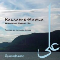 Kalaam-e-Mawla, Playlist   Mohamed Virjee