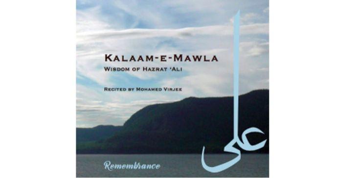 Kalaam-e-Mawla, Playlist | Mohamed Virjee