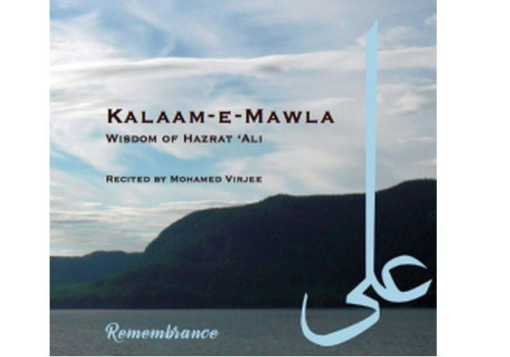Kalaam-e-Mawla, Playlist | Mohamed Virjee