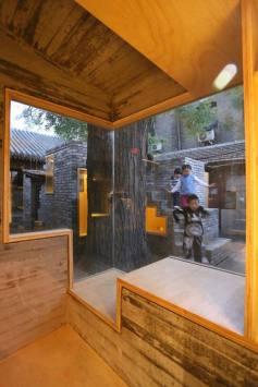 Micro Yuan'er Hutong Beijing, China