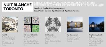 Houses of Wisdom: The Library in the 21st Century – buildings, books and archives in the digital age | Nuit Blanche 2016 at the Ismaili Centre Toronto