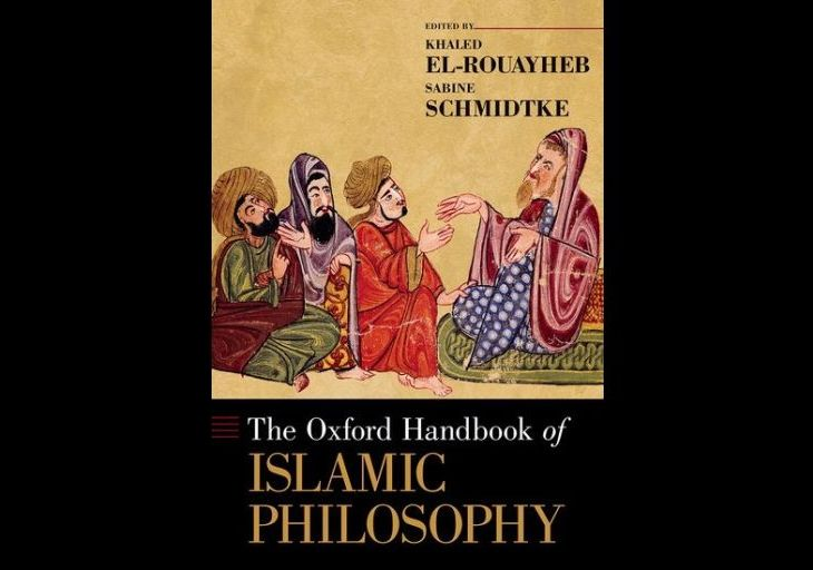 Khalil Andani Published in the Oxford Handbook of Islamic Philosophy