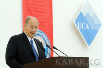 "His Highness the Aga Khan: ""What this University is all about is not only the power of education, but also the power of international cooperation"" 