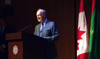 Prince Amyn Aga Khan speaking at the opening ceremony of the Aga Khan Museum in Toronto in the presence of His Highness the Aga Khan and Prime Minister of Canada Stephen Harper.