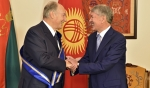 Kyrgyz Republic's Order of Danaker for His Highness the Aga Khan