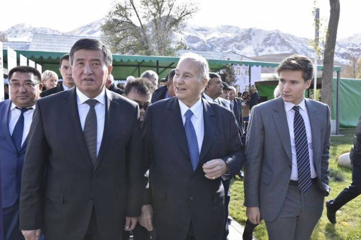 The Inauguration of Seitaaly Jakypov Park in Naryn, Kyrgyzstan